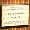【FULLARMOR】キツネツキ/FULLARMOR@新代田FEVER