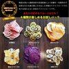台湾ドライフルーツ6種セレクション おススメです!