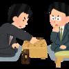 ★第4期・叡王戦第1局(高見泰地叡王VS永瀬拓矢七段)将棋めし★