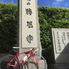 勝尾寺TT 33回目とTANTAN用にセッティング変更【ロードバイク】