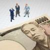 投資信託は基準価額が低いほど割安なので1万円割れのファンド選ぶべき?それって本当でしょうか?
