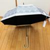 ☆お買い物レビュー☆macocca 超撥水 晴雨兼用日傘