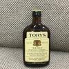 「SUNTORY TORYS EXTRA/サントリー トリス エクストラ」を買取させていただきました。