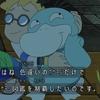 【色図鑑完成】色違いポケモンの高確率・効率の良い厳選方法【剣盾】