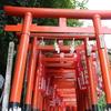 【鎌倉いいね】これぞインスタ映え。鎌倉佐助稲荷神社なり。