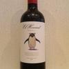 今日のワインはチリの「エル・ハワード レセルバ カベルネ・ソーヴィニヨン」!1000円以下で愉しむワイン選び⑨