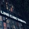 アナログな身体こそが最先端テクノロジー。『10/26(土)Reframe2019 @ LINE CUBE SHIBUYA』雑感。