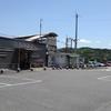 武並駅から 明知鉄道が通る 山岡、明智地区をドライブしました。そして、