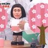 窪田祭〜2019春ドラマのおすすめ