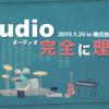 勉強会レポ : Unity Audio 完全に理解した