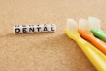虫歯になりやすい人はぜひ!歯医者の定期検診を受診しよう。