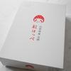 料理研究家 河井あゆみさんの「山形の極み 完熟紅ほっぺ」試食レポ