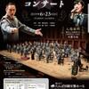 陸上自衛隊中部方面音楽隊コンサート開催  丹波篠山市