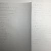 Σの計算 演習11