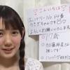 STU48 第1期showroomで逸材発見!(2017.3.11 22時現在)