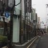 ルピシア自由が丘本店レポート!