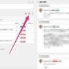 【Backlog×Todoist】Backlogで自分の担当のタスクをTodoistと連携する方法