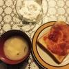 懐かしのジャムトーストと味噌汁
