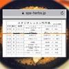 代行のお知らせ(9/16更新)