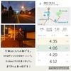 2018年11月2日(金)【上富良野駅にストーブくんがやってきた!&カメラ講座中の巻】