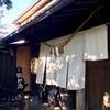 内牧温泉 親和苑(熊本)