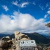 人生初登山にチャレンジ!三重県の鎌ヶ岳へ登ってきました