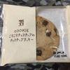 ごろごろチョコチップのチョコチップクッキー@セブンイレブン