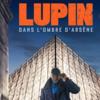 超スマート!『Lupin/ルパン』シーズン1全話あらすじネタバレ感想・解説!5話分を独自考察・評価