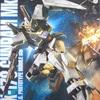 MG ガンダムMk-Ⅱ Ver.2.0. レビュー