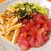 ちらし寿司(妻料理)