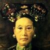 歴史上最強の悪女!清の「西太后(慈禧)」という生きざまについて