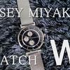ビジネスでもプライベートでも使えるミドルプライス腕時計の決定番!ISSEY MIYAKE WATCH W購入+8ヶ月使用レビュー!