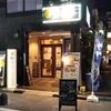 たこパ交流会in新宿やります!─リミッターを開放せよ!
