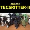 【30MM改造】#13 小型機再び!テクスリッターⅡ