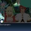 【テイルズ オブ ザ レイズ】 ミュウの大冒険 4話【大冒険7 狙われたミュウ】 シナリオ