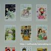 将棋アニメ『3月のライオン』が面白いので、コミックを大人買いしました!