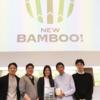 新規事業・事業改善の企画コンテスト「New Bamboo!」第二回開催