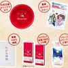 牛乳石鹸|創業月記念キャンペーンクイズに答えて、プレゼントを当てよう!