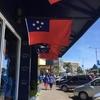 サモアは本当にニュージーランドから独立したのか。