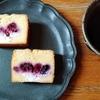 焼菓子工務店 @白楽 新作リコッタチーズとミックスベリーのケーキ