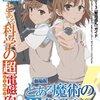 アニメ雑誌『オトナアニメ Vol.31』のまとめ・レビュー・感想