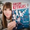 Runeルネ・札幌出身の女性シンガーソングライターの大人かっこいい歌声に注目!