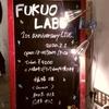 ふくおラボ  1st Anniversary LIVE (2020/02/01)