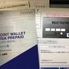 モッピーのプリペイドカード「POINT WALLET VISA PREPAID」が届いたよ