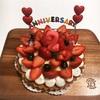 結婚記念日!2周年(*´꒳`*)