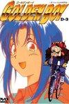 『鋼鉄天使くるみ』 『ゴールデンボーイ』『少女伝説 2000-2002 長澤まさみ』『魔法使いTai!OFFICIAL DOCUMENTS (Megu EXTRA)』