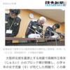 プールブロック塀の高さ違法。何故宮城県沖地震の教訓が生かされないのか。高槻市立寿栄小