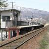 山形鉄道-10:あやめ公園駅