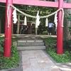 日本一の金運神社、新屋山神社に行きました。