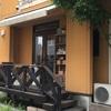 堺市鳳駅から徒歩1分内のカフェ『グラッポロブル』のランチ